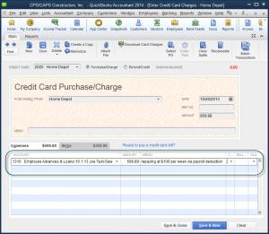 employee loan-bill